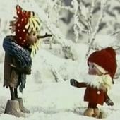 """Из м/ф """"Новогодняя сказка"""""""