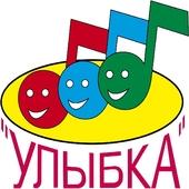 Шоу-группа «Улыбка»