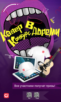 ДоРеМи - Караоке от RaidCall