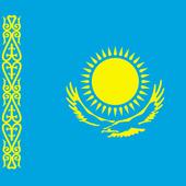 Казахская народная