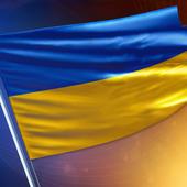 Украинские песни