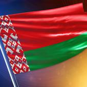 Белорусские песни